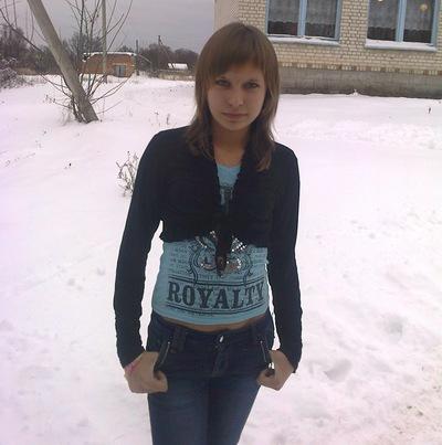Екатерина Пичугина, 24 июня 1998, Трубчевск, id198698848