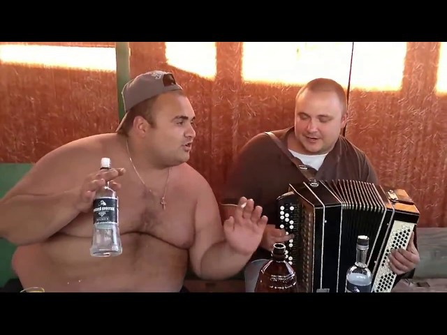 Шнур Ленинград группировка Shnur Сергея Шнурова Новинка Водка Коньяк Пиво Exclusive