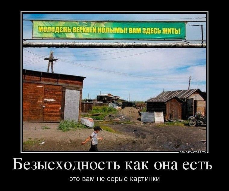 Своей наготе историческое фото лев лещенко в гсвг грезила наяву, поставив