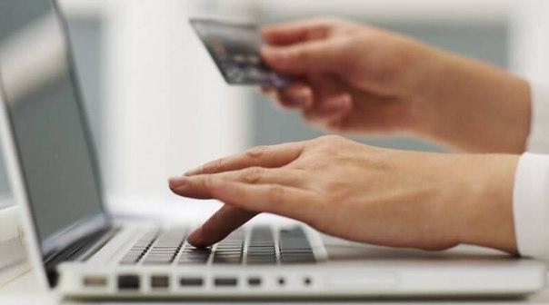 Займы онлайн: срочно взять деньги взаймы через интернет.
