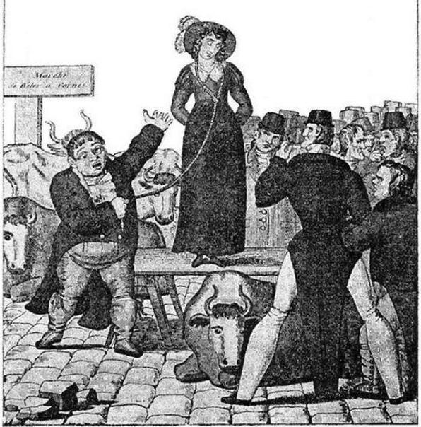 Торговля жёнами.