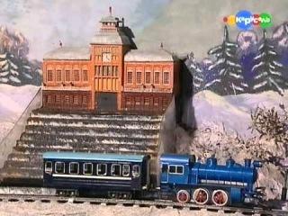 Детям о поезде для мышей в театре Дурова
