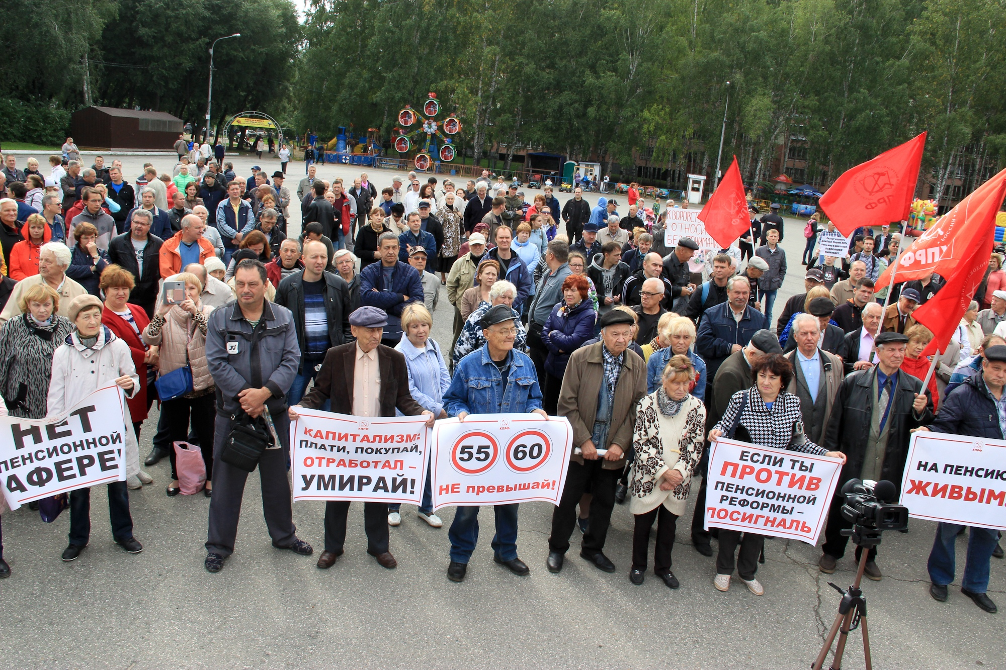 «Хотим жить на пенсии, а не умереть на работе!». В Томске прошел митинг против пенсионной реформы