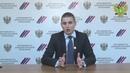Интервью с вице-председателем Федерации шахмат ДНР Александром Черниковым
