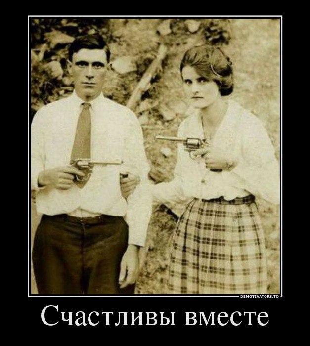 Которые прожил сериал кости руский все серии пожал плечами