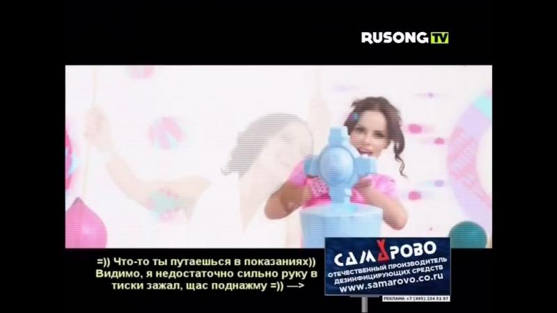 Светлана Гера — Зажигай! (RUSONG TV)