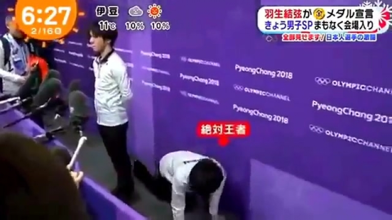 Yuzu crawls on the floor during Shomas interview