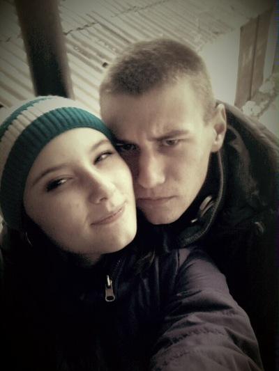 Любаня Дягилева, 23 мая , Тугулым, id178704171