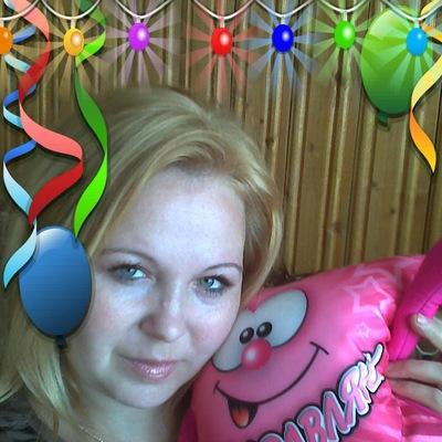 Елена Овчинникова, 23 июля 1979, Мурманск, id209733668