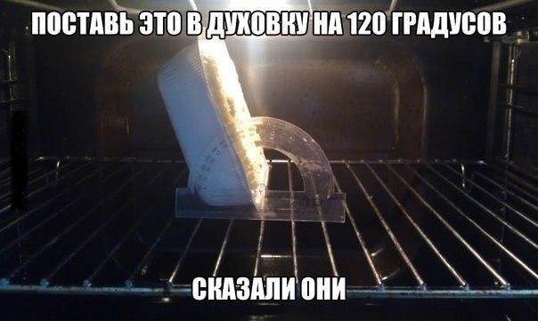http://cs418722.vk.me/v418722145/3857/klMPzjYyqzk.jpg