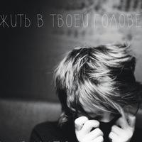 Тимофей Рындин