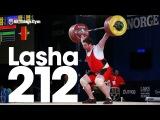 Lasha Talakhadze 212kg Snatch 2016 European Weightlifting Championships