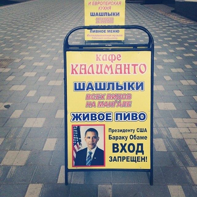 Виктор Бабичев | Москва