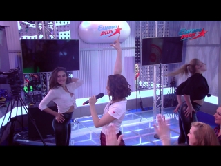 Наталья Орейро – United By Love (Европа Плюс)