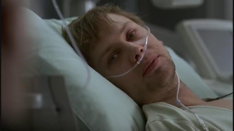Доктор Хаус. 5 сезон. 15 серия