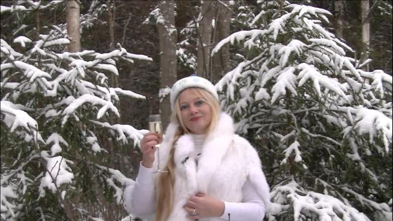 Наталья Андреева поздравляет с Новым 2019 годом!