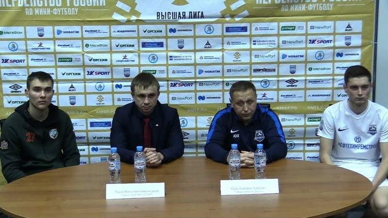 Пресс-конференция матча Оргхим - Дельта.