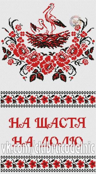 ГРАФИЧЕСКАЯ СХЕМА+КЛЮЧ.zip