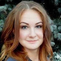 Дарья Прокопенко