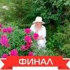 Lyubov Shamshurina