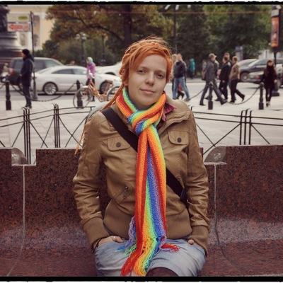 Lex Цыткина, 14 марта 1990, Новокузнецк, id6614158