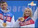 Программа Время по Компасу - Встреча с паралимпийкой чемпионкой Михалиной Лысовой 30.11.18