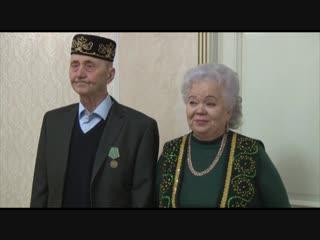Золотая свадьба Алтынгузиных, 12.12.2018