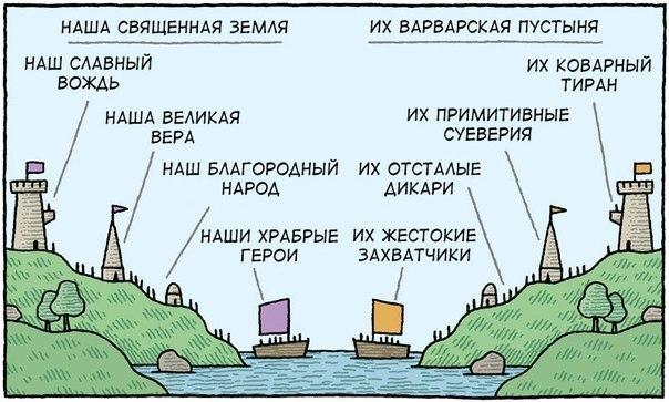 Боевики планировали 9 мая взорвать мемориал Славы возле Святогорской Лавры, - штаб АТО - Цензор.НЕТ 2085