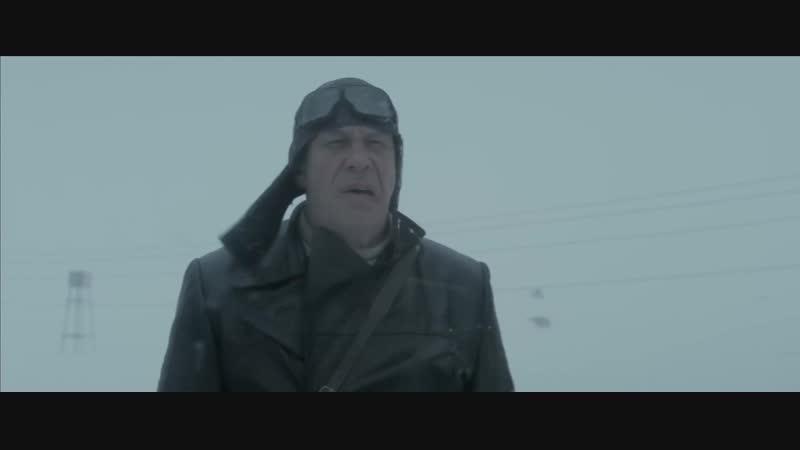 Трагедия в бухте Роджерс (2015) HD 720