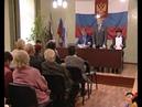 Глава Василий Сизиков встретился с активом ветеранских организаций