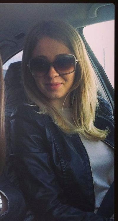 Яна Александровна, 20 мая , Бердянск, id183335406