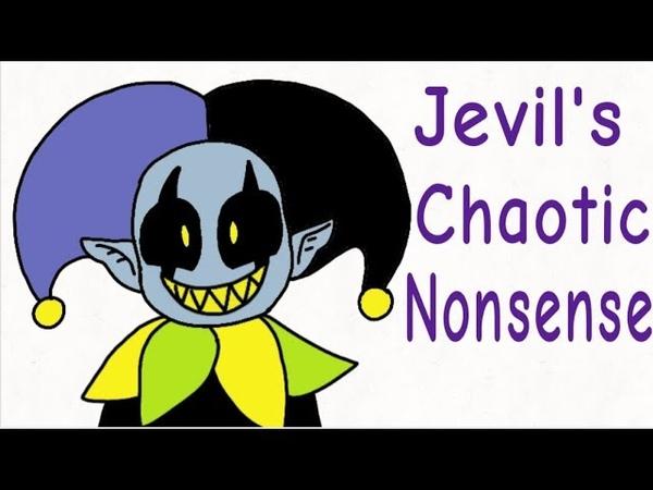 Jevil's Chaotic Nonsense | DeltaRune Animation [Voice by Revtrosity]