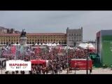 Лиссабон сходит с ума после гола Криша в ворота марокканцев