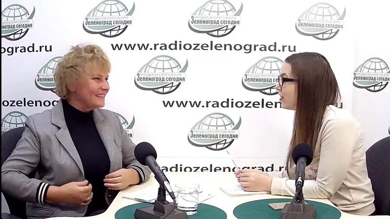 РМАТ в эфире радио Зеленоград сегодня
