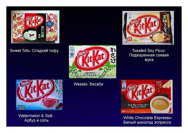В Японии продается более 200 различных видов батончика KitKat.
