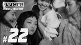 Show 181206 Rocket Girls 101 Research Institute Ep. 22 @ Meiqi &amp XuanYi