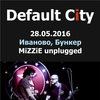 ★DEFAULT CITY - скоро новые даты концертов!★
