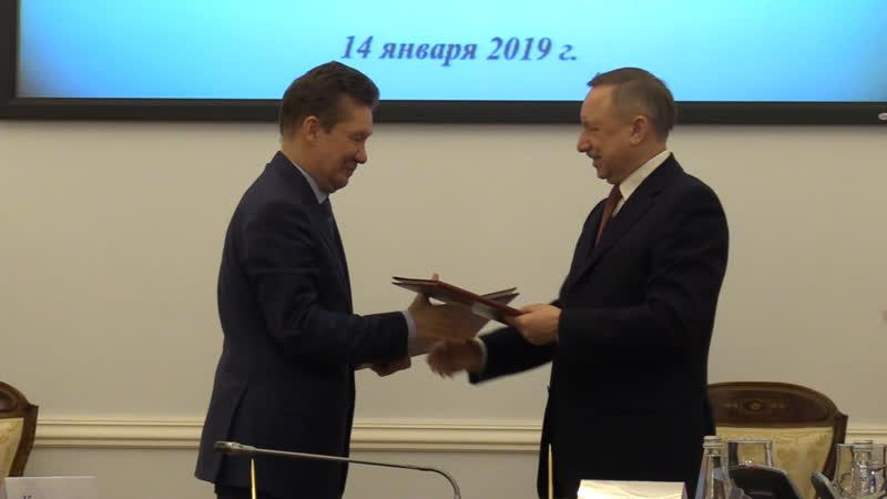 Газ и спорт на три года обеспечены. Подписание договора между Петербургом и «Газпромом». ФАН-ТВ