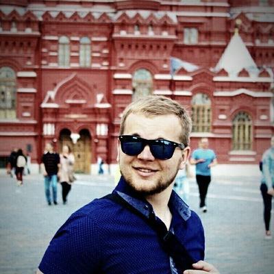 Александр Польский