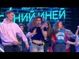 Наполеон Динамит - Музыкальный Номер | КВН Высшая лига 2018 - Второй четвертьфинал