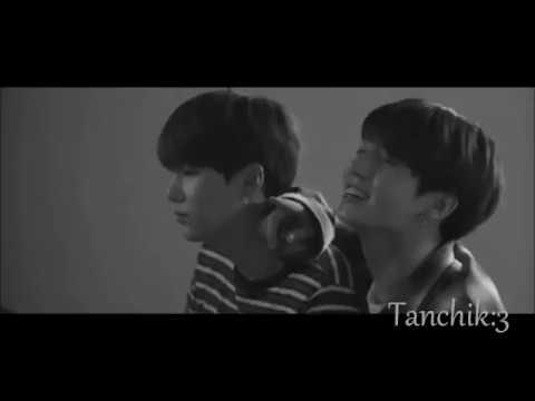 BTS - Yoonkook - Шуга и Чонгук (Crazy In Love)