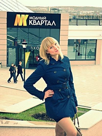 Екатерина Абалихина, 20 июля , Красноярск, id21063672
