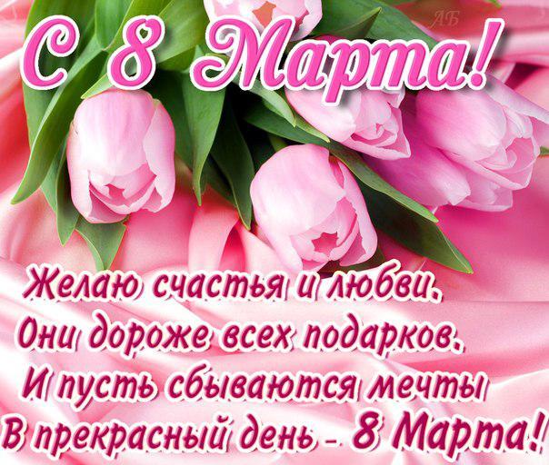 Фото №321853852 со страницы Катерины Савостьяновой