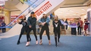 [I.D.O.L.] BTS - Silver Spoon (Baepsae) Wake Up Fest!