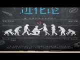 The Evolution of our love E36 DoramasTC4ever