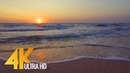 Sunrise over the Sea of Azov Ukraine 4K Relaxation Video perfect for Sleep Destress 3 HRS