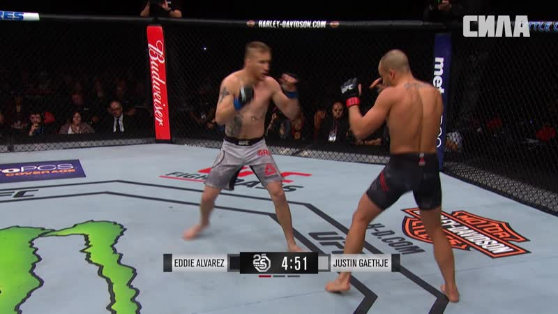 UFC_25_Greatest_Fights_103_ch4
