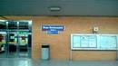 Metro de Madrid L9 Rivas Vaciamadrid Rivas Futura