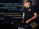 DJ PRomо Глеб Клубничка дом 2