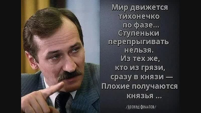 Сказ про Федота-стрельца, удалого молодца (1988) Автор: Леонид Филатов